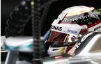 Hamilton a revenit la un ambreiaj mai vechi în urma starturilor modeste de cursă