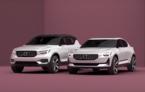Viitorul arată bine în gama compactă Volvo: noile XC40 și S40 au fost prezentate astăzi sub forma a două concepte agresive
