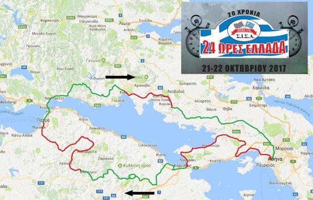 """Noi și Geta în """"24 Hours Rally of Greece"""": am concurat într-un Le Mans al mașinilor clasice - Poza 23"""