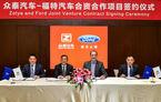 Extinderea activității: Ford va construi și va vinde mașini electrice în China