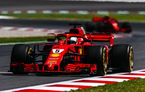 Avancronica Marelui Premiu al statului Monaco: momentul revanșei pentru Ferrari și Red Bull