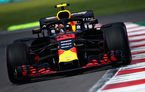 Verstappen a câștigat cursa din Mexic! Hamilton a devenit matematic campion mondial cu două curse înainte de final