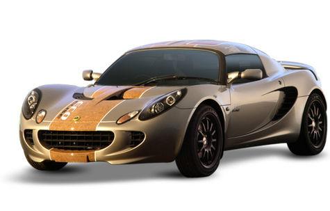 Lotus Elise Eco
