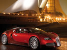 Poza 55 Bugatti Veyron