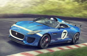 Project 7 Concept