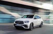 Poze Mercedes-Benz GLE Coupe AMG