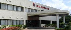 Toyota construieste a doua uzina in India
