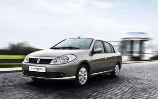 Premiera: Iata noul Renault Symbol!
