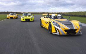 Lotus si-a inaugurat propria scoala de pilotaj