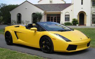Oferta de criza: cumperi o casa, primesti un Lamborghini gratis!