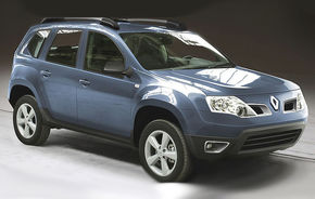 Dacia Kanjara SUV - noi imagini