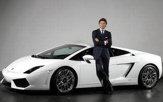 Seful Lamborghini: