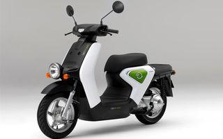 Japonia: Honda a prezentat primul sau scuter electric de serie