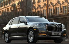 Geely a modificat copia lui Rolls-Royce Phantom