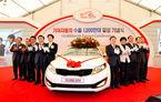 Kia sărbătoreşte 10 milioane de maşini exportate din Coreea de Sud