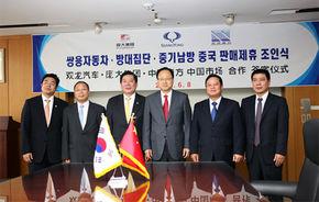 SsangYong a semnat un parteneriat cu Pang Da, investitorii Saab