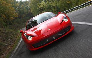 Ferrari obţine rezultate financiare record în primul semestru al lui 2011