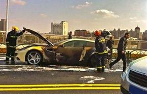Ferrari FF cade şi el pradă flăcărilor în China