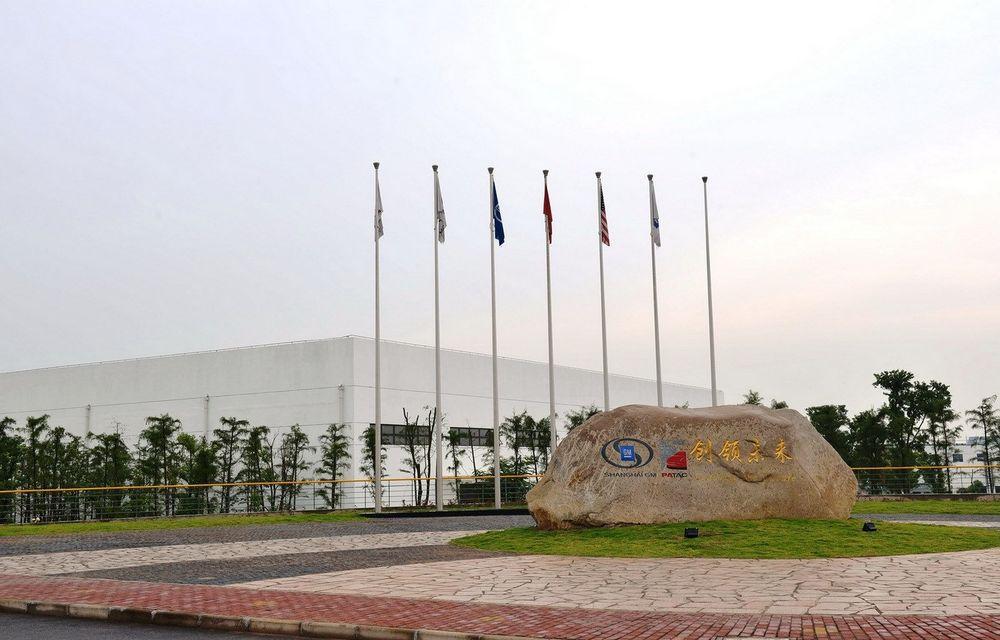 GM a investit 253 milioane de dolari în cea mai mare facilitate de testare a automobilelor din China - Poza 2