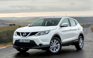 Preţuri pentru noul Nissan Qashqai: start de la 18.690 euro