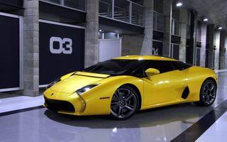 Zagato Lamborghini 5-95, modelul considerat iniţial a fi doar un concept, a primit o versiune de serie