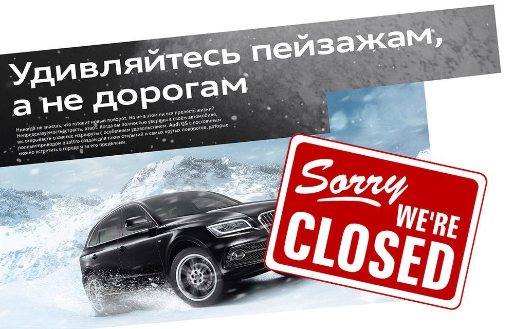Prăbuşirea rublei le dă bătăi de cap constructorilor care vând în Rusia: GM, Jaguar Land Rover şi Audi au sistat vânzările pentru a opri pierderile - Poza 1
