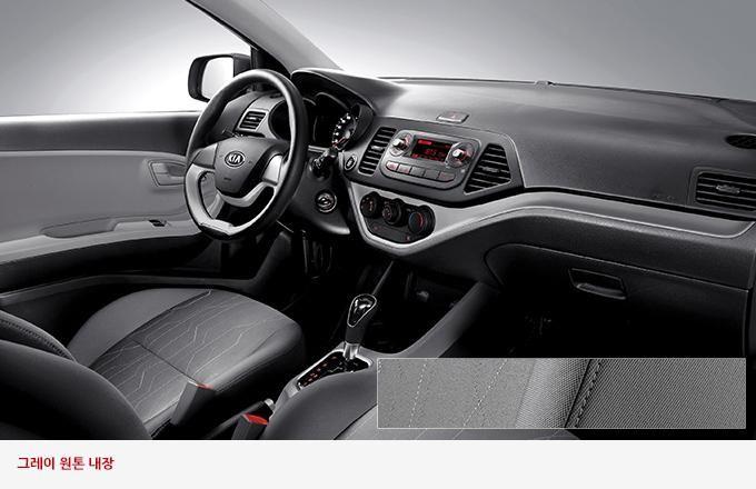 Kia Picanto facelift va debuta luna viitoare - Poza 19