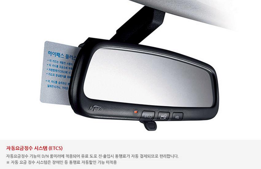 Kia Picanto facelift va debuta luna viitoare - Poza 47