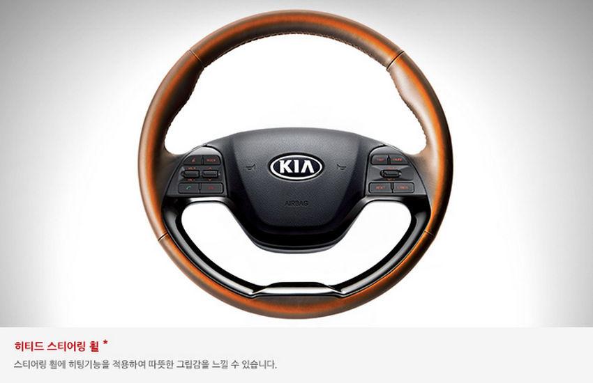 Kia Picanto facelift va debuta luna viitoare - Poza 45