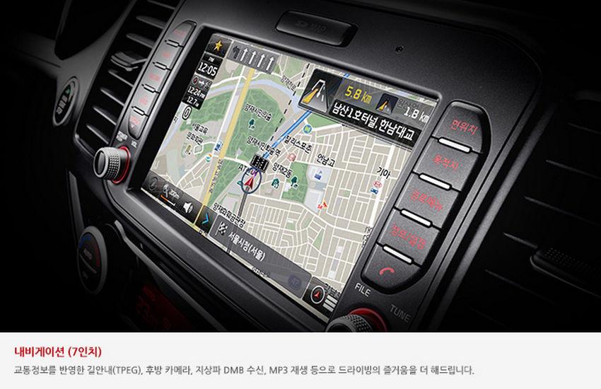 Kia Picanto facelift va debuta luna viitoare - Poza 42