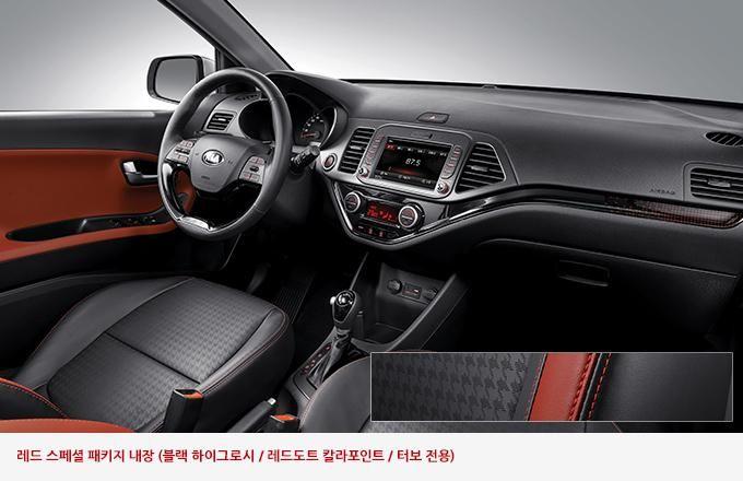 Kia Picanto facelift va debuta luna viitoare - Poza 18
