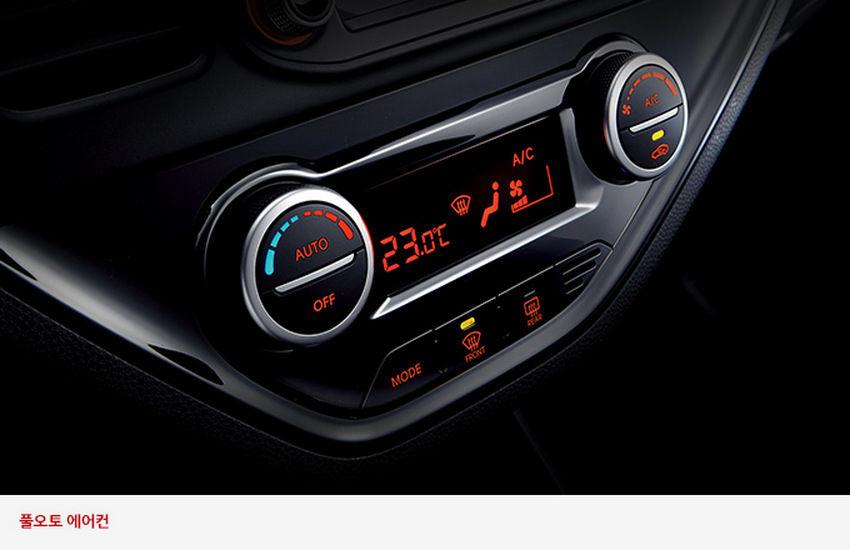 Kia Picanto facelift va debuta luna viitoare - Poza 38