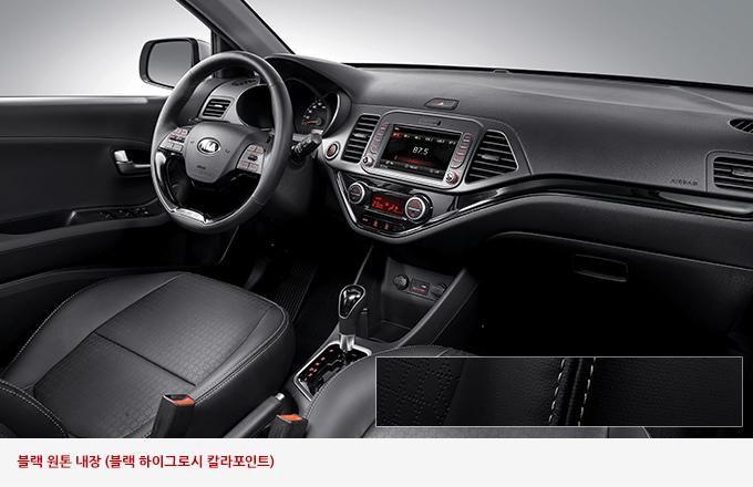 Kia Picanto facelift va debuta luna viitoare - Poza 21