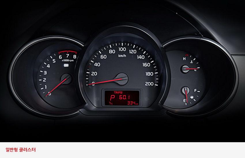 Kia Picanto facelift va debuta luna viitoare - Poza 41