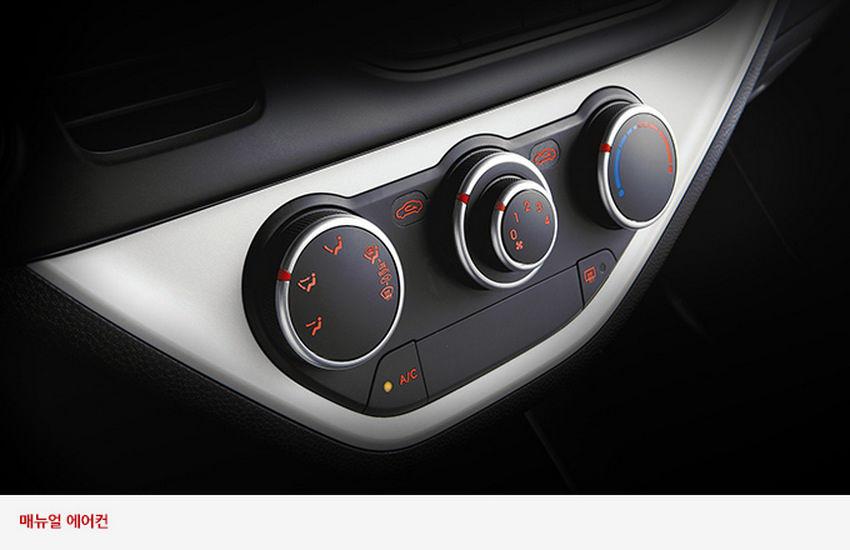 Kia Picanto facelift va debuta luna viitoare - Poza 39