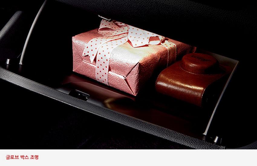 Kia Picanto facelift va debuta luna viitoare - Poza 33