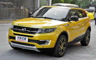 """Șeful Land Rover: """"Nu putem face nimic împotriva copiilor chinezești"""""""