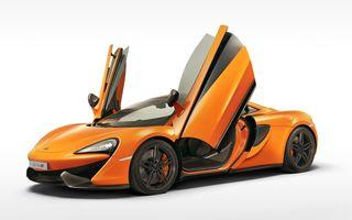 McLaren a lansat propriul său program de leasing pentru supercar-uri