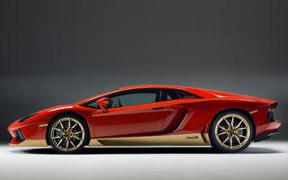 În loc de tort: Lamborghini sărbătorește 50 de ani de Miura prin ediția specială Aventador Miura Homage