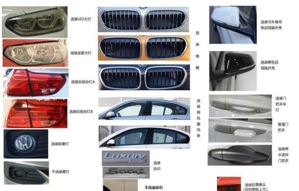 Nu atingeți exponatele: BMW Seria 1 Sedan este rivalul pe care Audi A3 Sedan nu-l va avea în Europa - Poza 11