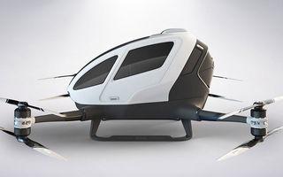Într-un viitor îndepărtat: mașina zburătoare autonomă și electrică ne va scuti de problemele de trafic