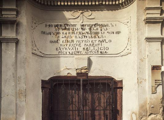 Un german în Transilvania: aglomerata Sighișoară, biserica armenească în paragină și mirificul Biertan - Poza 42