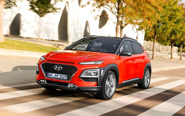 Test drive Hyundai Kona