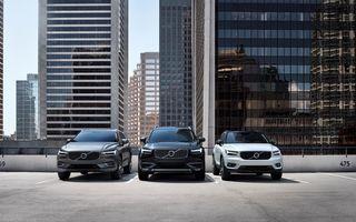 Vânzările Volvo, record istoric în 2018: peste 600.000 de unități la nivel global, iar XC60 a fost cel mai căutat model
