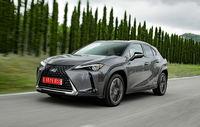 Test drive Lexus UX