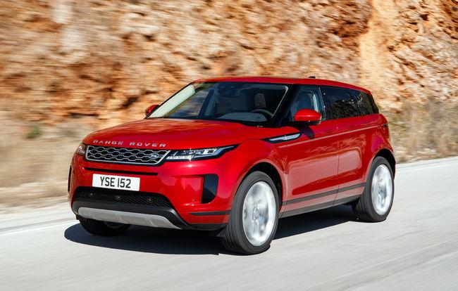 Test drive Range Rover Evoque