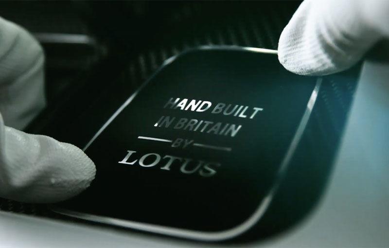 Lotus a înregistrat denumirea Evija: britanicii pregătesc un hypercar electric în ediție limitată - Poza 1