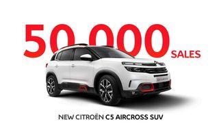 Citroen a comercializat 50.000 de unități C5 Aircross în 6 luni de la lansare: francezii au cea mai mare creștere a vânzărilor la nivel european, în prima jumătate din 2019