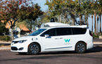 """Divizia Google pentru mașini autonome solicită schimbarea legislației: """"Volanul și pedalele nu ar trebui să fie obligatorii pe mașini"""""""