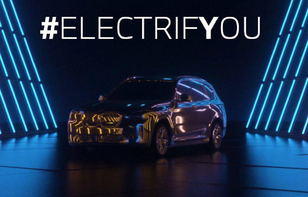 Update: Un nou teaser pentru BMW iX3: SUV-ul electric va fi prezentat oficial în 14 iulie - Poza 1
